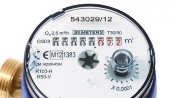 Urządzenia z zakresu opomiarowania wody i ciepła BMETERS