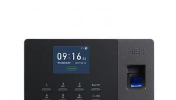 Rejestrator czasu pracy ASA1222G